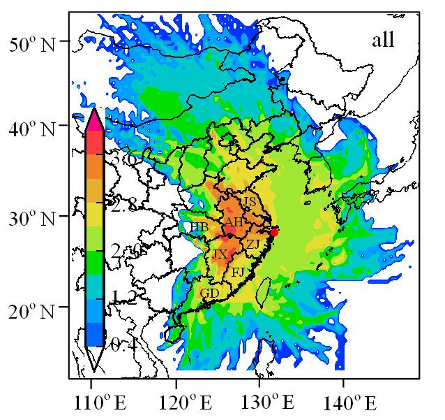 Weight concentration trace analysis reveals the potential source area of elemental mercury in the Yangtze River Delta